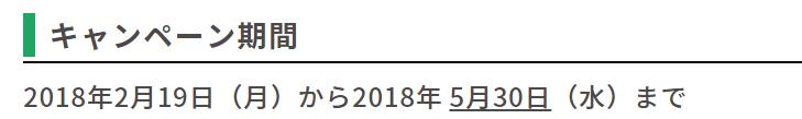 f:id:hackstudent:20180223001914p:plain