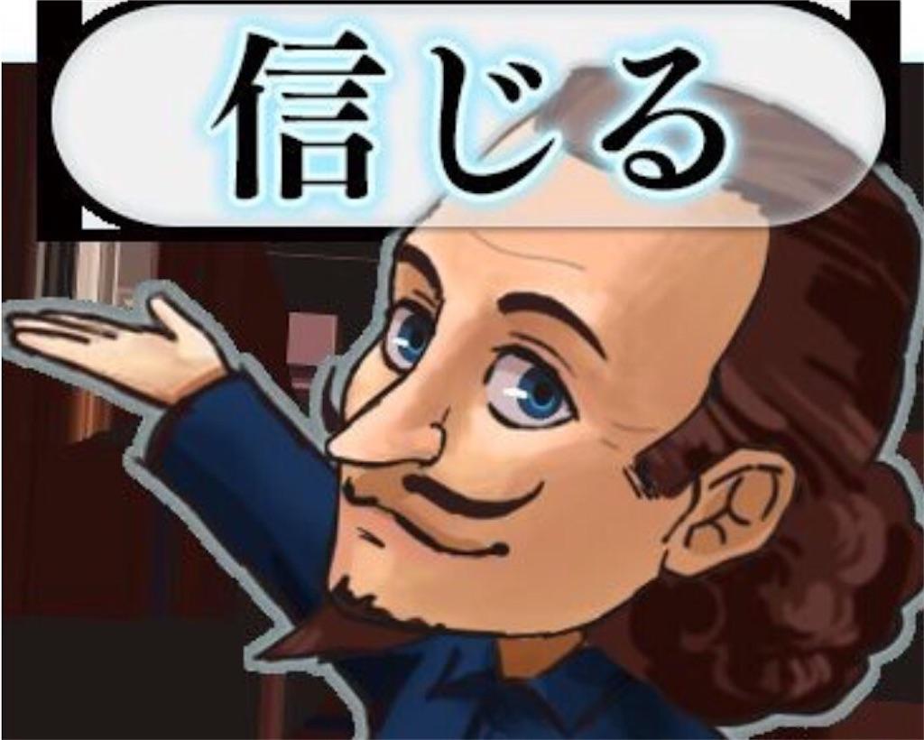 f:id:haco2kumi:20161029151546j:image