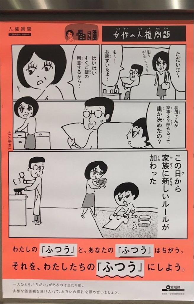 f:id:haco2kumi:20161127162218j:image