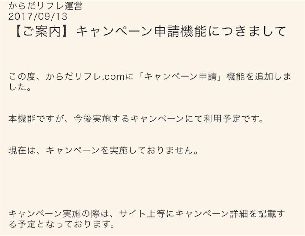 f:id:haco2kumi:20171014235652j:image