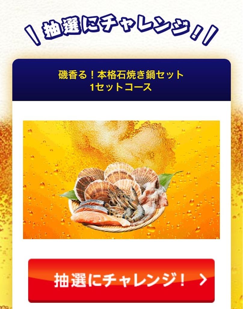 f:id:haco2kumi:20171130181110j:image