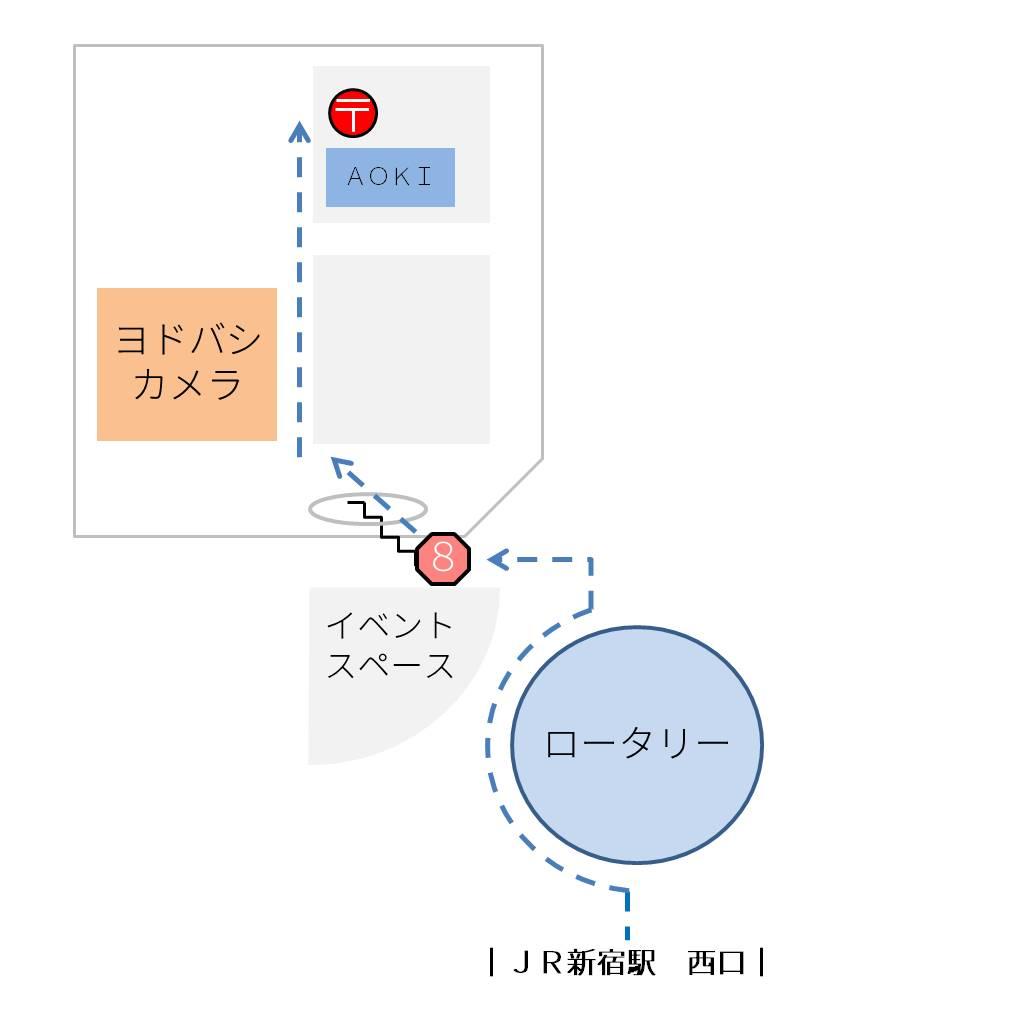 f:id:hacohugu:20170714234442j:plain