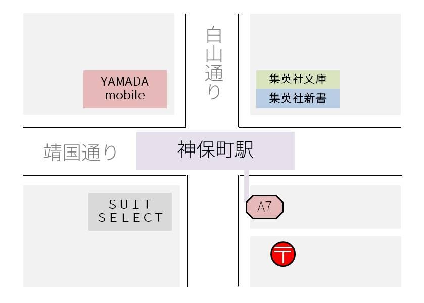 f:id:hacohugu:20170918091659j:plain