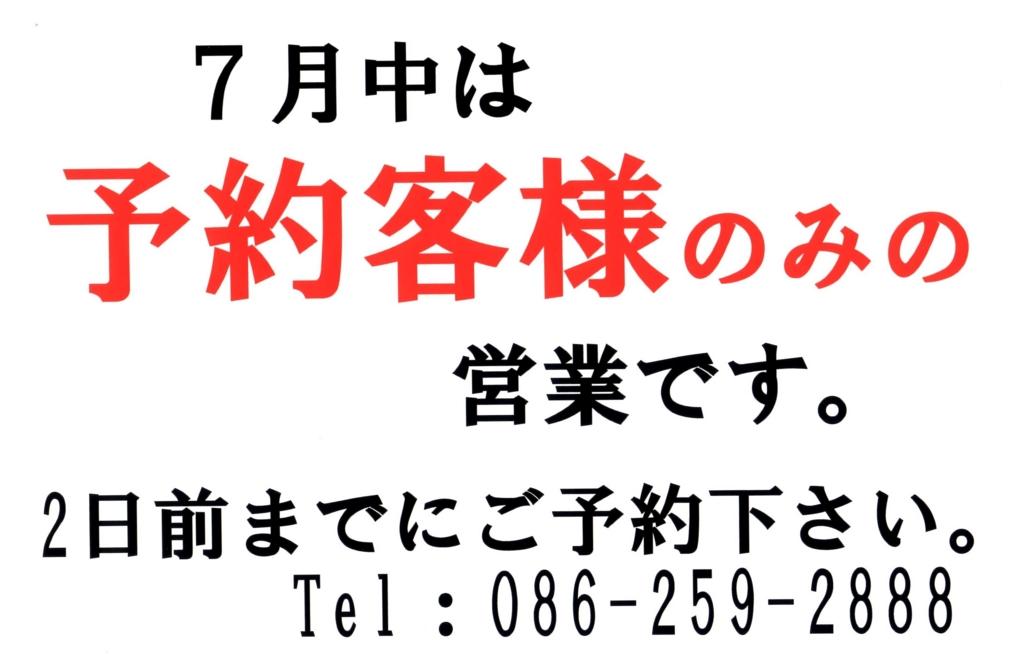 f:id:hacokibi:20160624133126j:plain