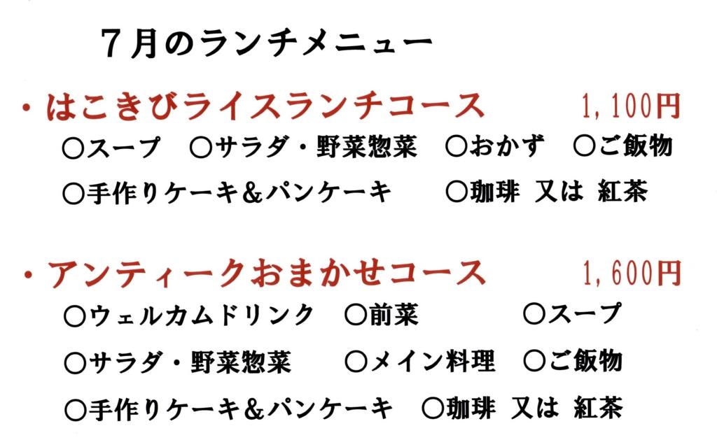 f:id:hacokibi:20160624143348j:plain