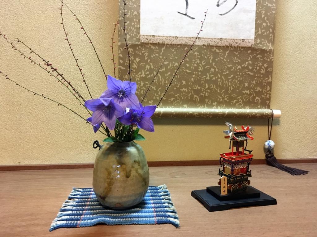 f:id:hacokibi:20161009165322j:plain