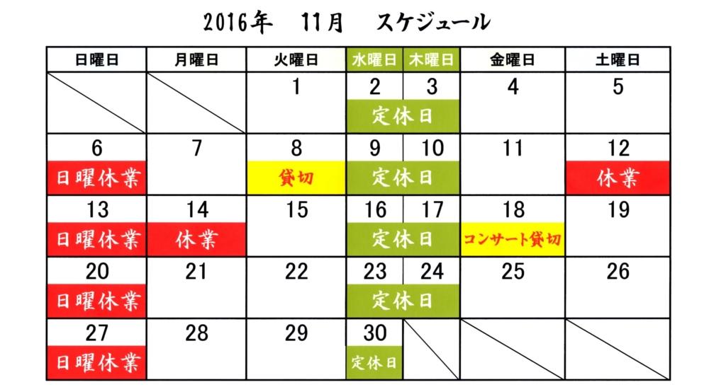 f:id:hacokibi:20161031190740j:plain