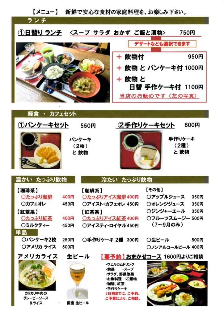 f:id:hacokibi:20170427211054j:plain