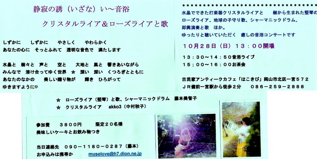 f:id:hacokibi:20181027154214j:plain