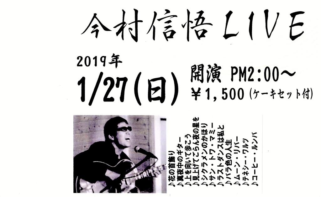 f:id:hacokibi:20190126191500j:plain