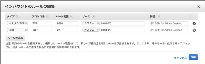 f:id:hacomono-tech:20210303221332p:plain