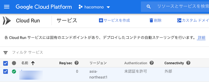 f:id:hacomono-tech:20210303225356p:plain