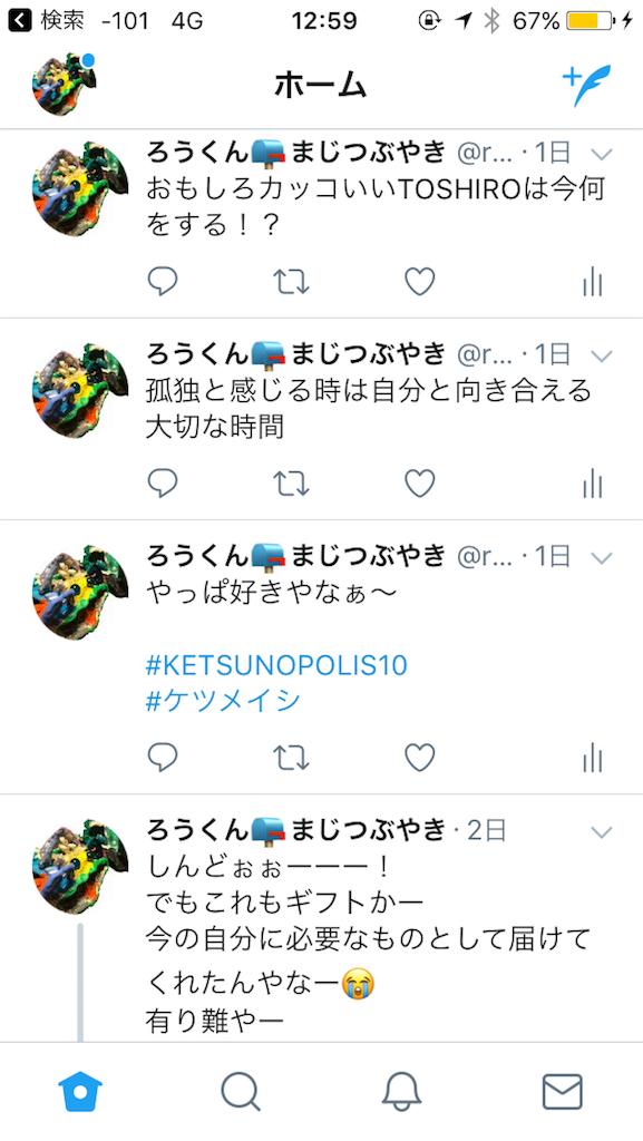 f:id:had8c5fc72znl256:20180615140554p:image