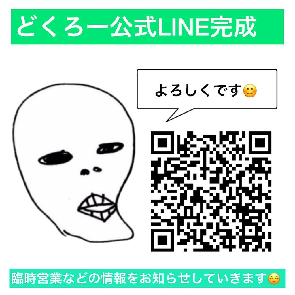 f:id:had8c5fc72znl256:20201116211845j:image