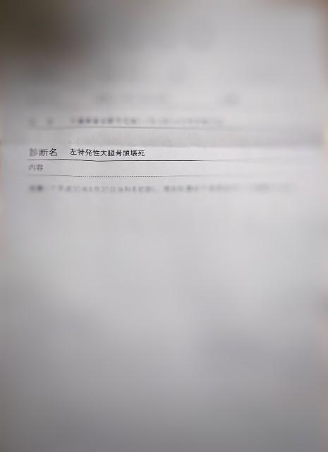 f:id:hadaka1kan-r:20180908163913j:image