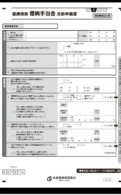 f:id:hadaka1kan-r:20181203132020j:image