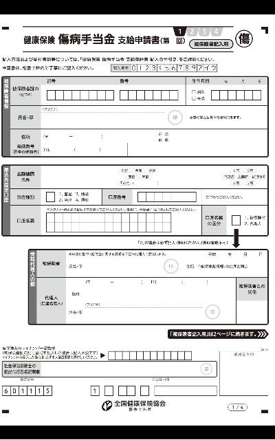 f:id:hadaka1kan-r:20181203132046j:image