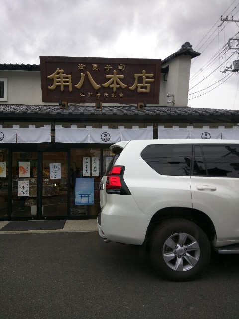 f:id:hadaka1kan-r:20181209214209j:image