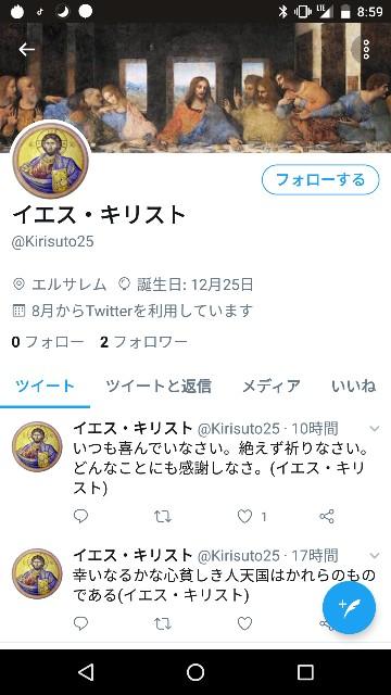 f:id:hadaka1kan-r:20181225135924j:image
