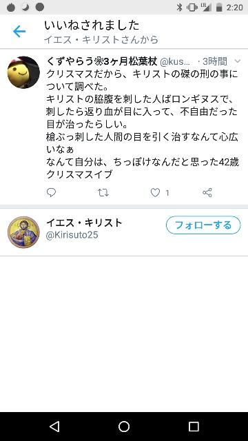 f:id:hadaka1kan-r:20181225135947j:image