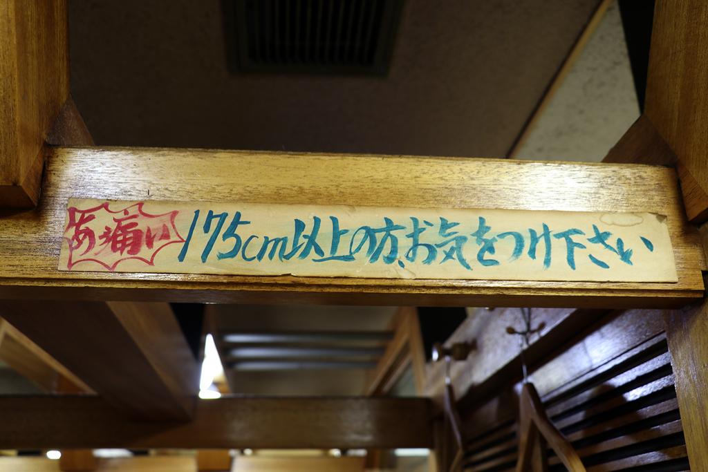 f:id:hadaka_denkyu:20181008161546j:plain