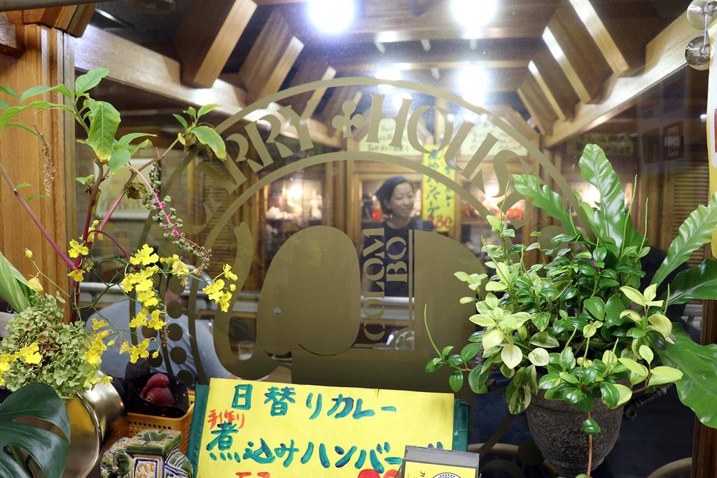f:id:hadaka_denkyu:20181008161802j:plain