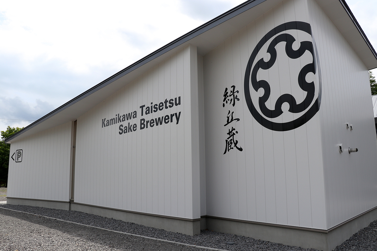 いる の が ない 際 にし の よう 日本 食べ は 酒造り て 職人