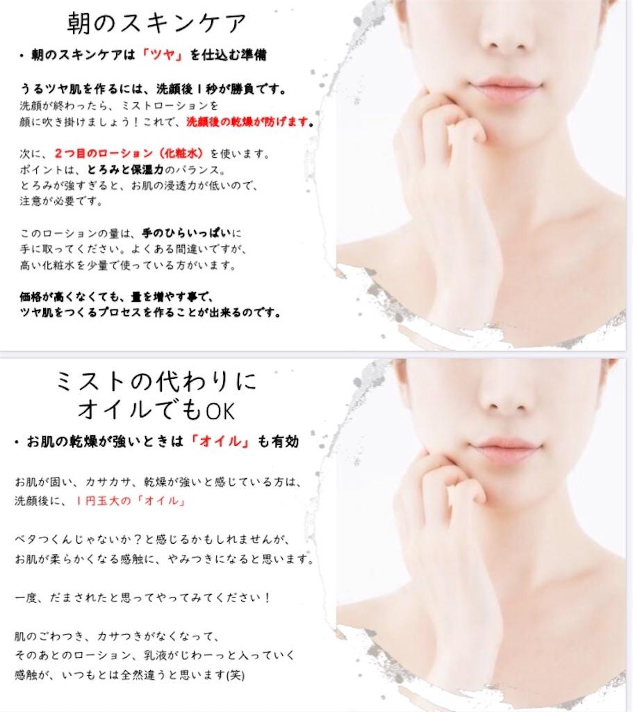 f:id:hadakatsu-binnkannhada:20200131102211j:image