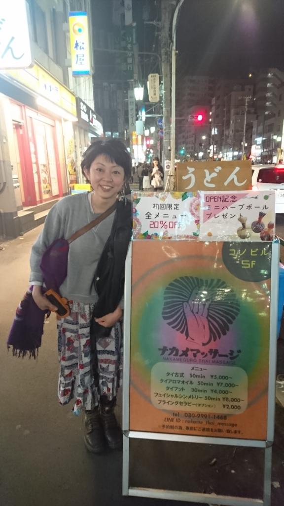 f:id:hadashisensei:20170414210443j:plain
