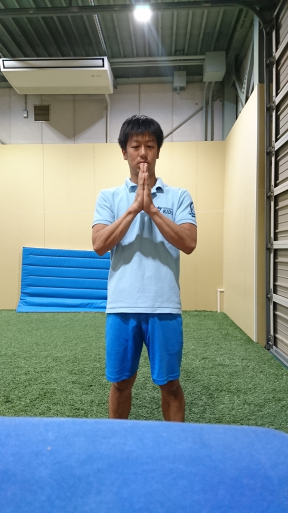 f:id:hadashisensei:20170511222714j:plain