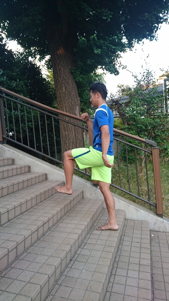 f:id:hadashisensei:20170614135059j:plain