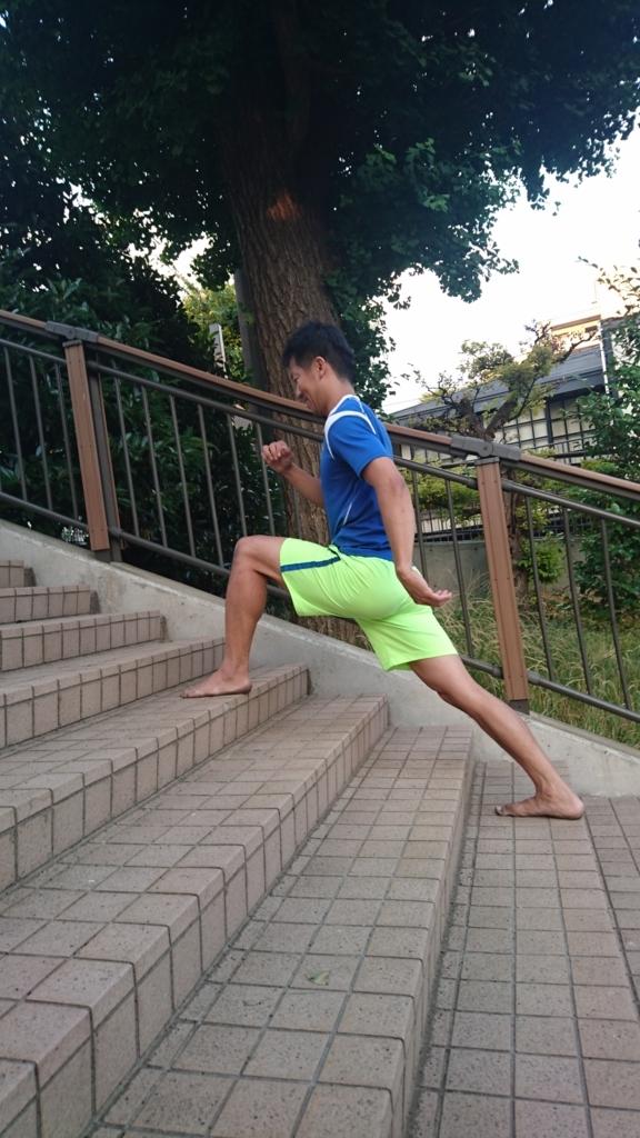 f:id:hadashisensei:20170614135155j:plain