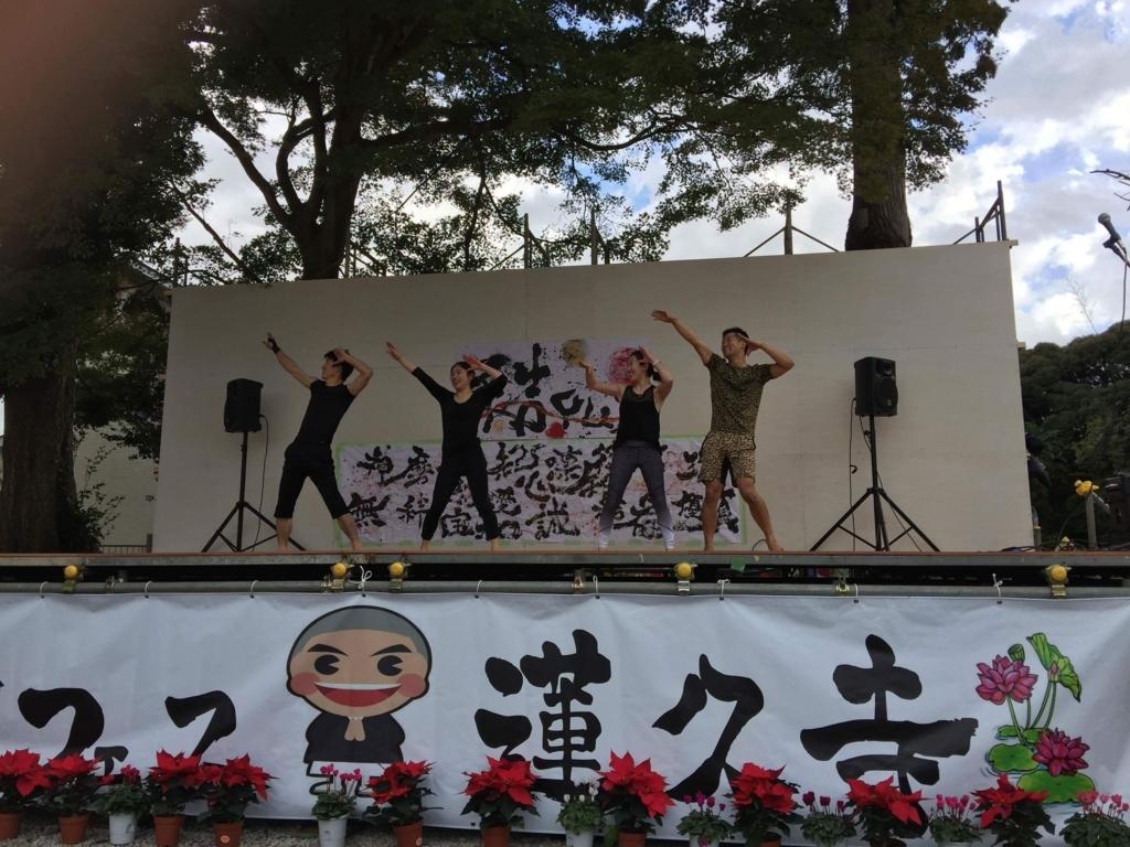 f:id:hadashisensei:20171120200959j:plain