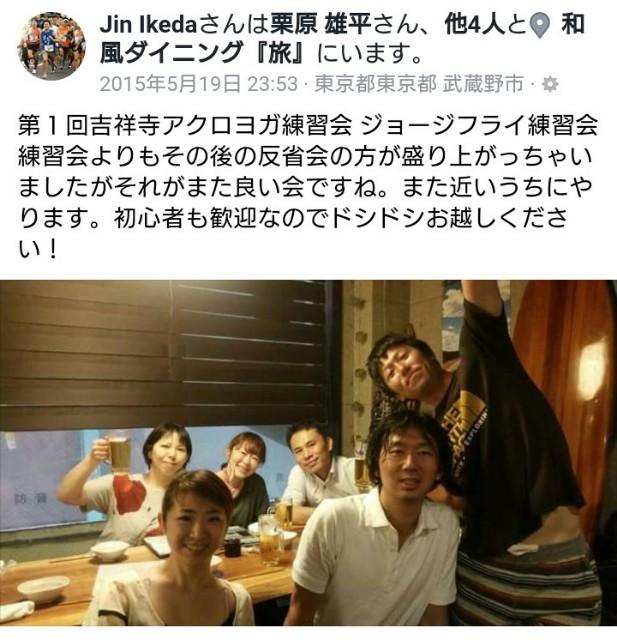 f:id:hadashisensei:20171208222601j:image