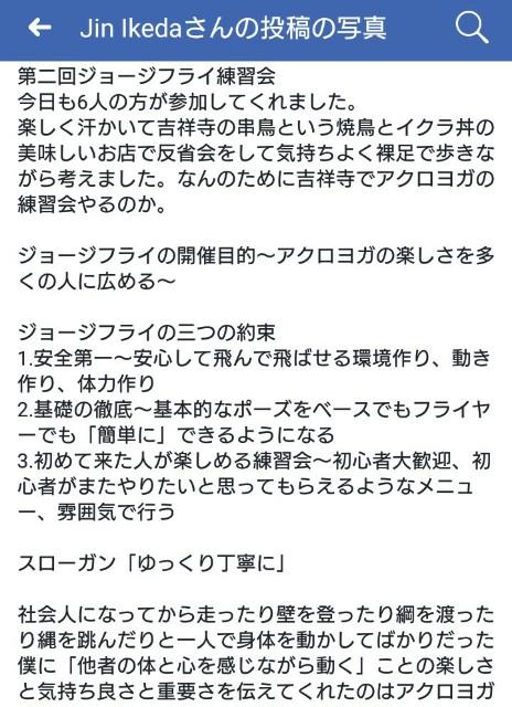 f:id:hadashisensei:20171209090102j:image
