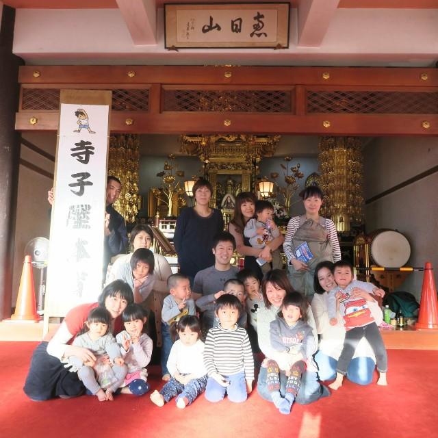 f:id:hadashisensei:20180116203834j:image