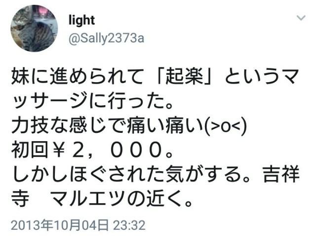 f:id:hadashisensei:20180201195440j:image