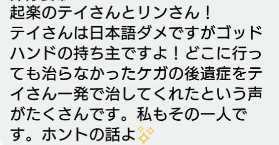 f:id:hadashisensei:20180201234442j:image