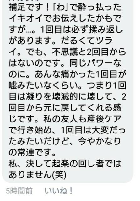 f:id:hadashisensei:20180201234554j:image
