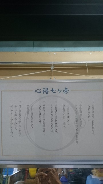 f:id:hadashisensei:20180927230304j:image