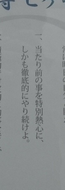 f:id:hadashisensei:20180927230745j:image