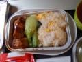 往路機内食(通常)