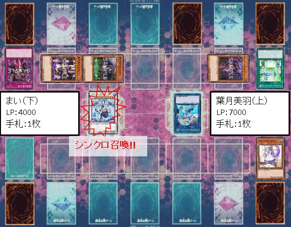 f:id:hadukimiu:20191028015448p:plain