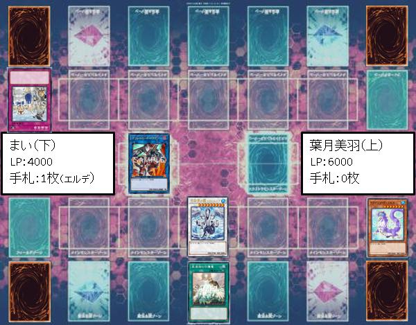 f:id:hadukimiu:20191028015611p:plain