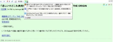 f:id:hagakurekakugo:20130319095004j:image
