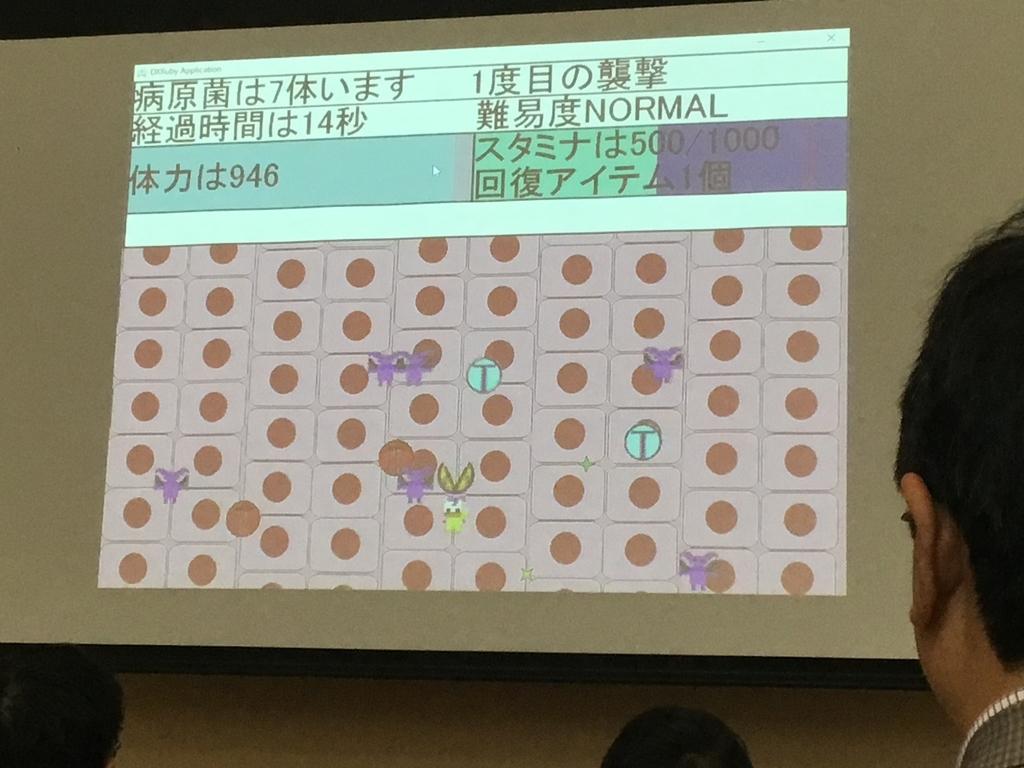 f:id:hagasatoshi:20181223223927j:plain
