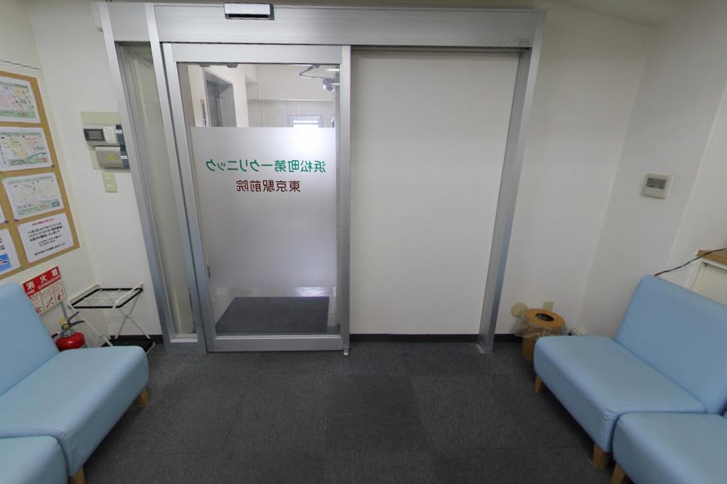 浜松町第一クリニック東京駅前店の待合室