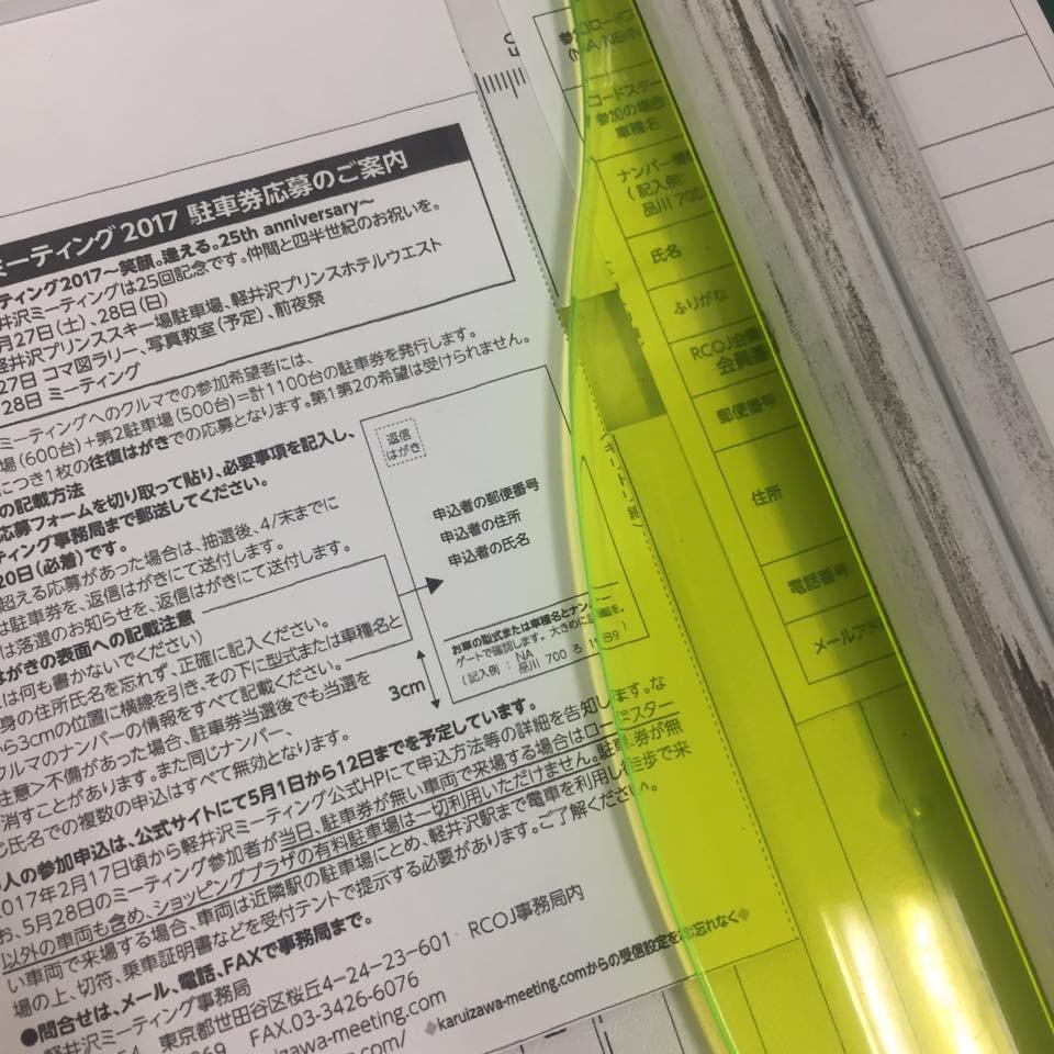 f:id:hageatama-:20170415101447j:plain