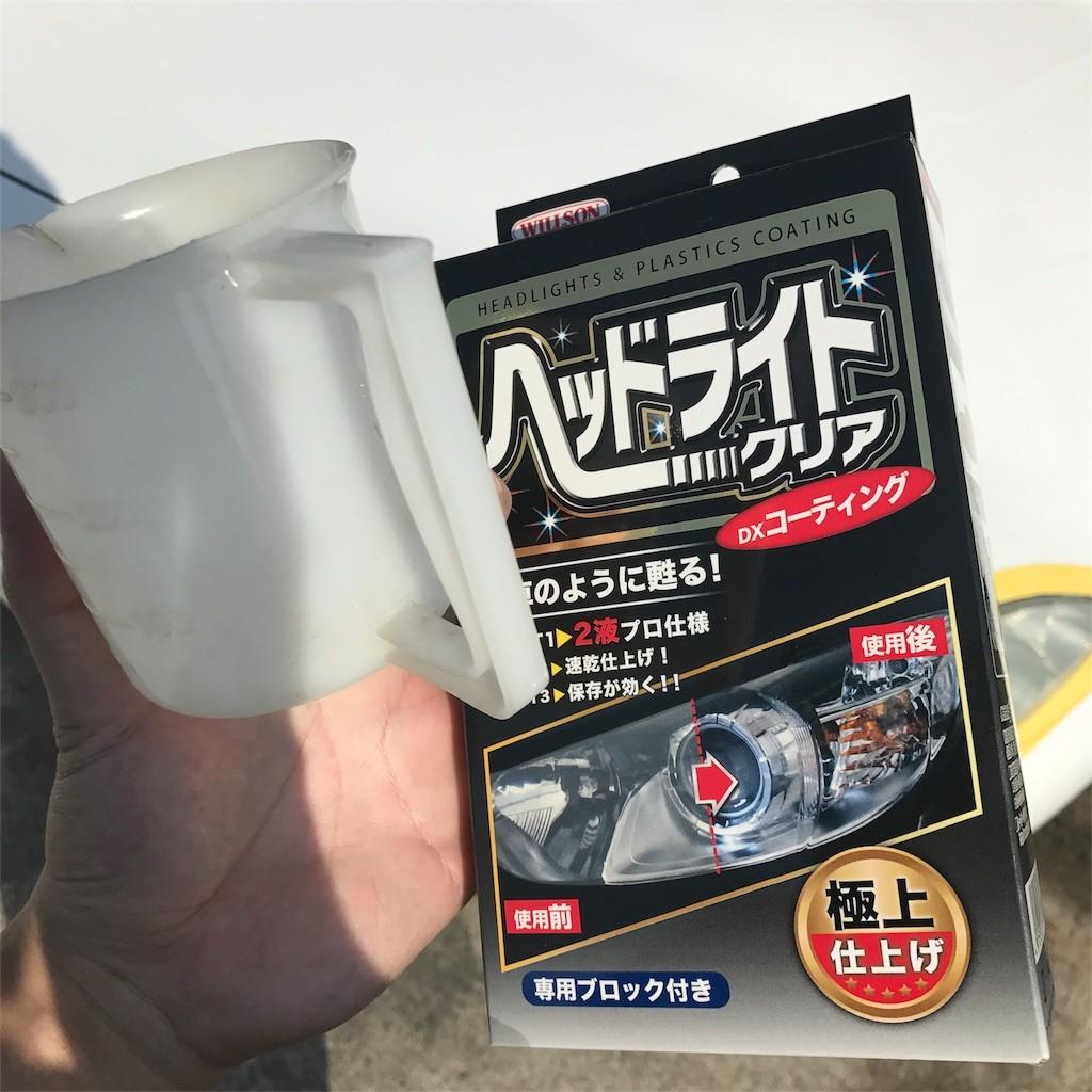 f:id:hageatama-:20170521184700j:image