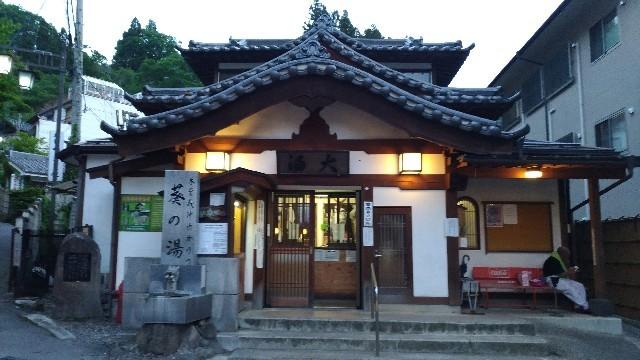 f:id:hageatama-:20170528212644j:image